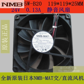 Orijinal NMB fan 4710KL-05W-B20 119*119*25 MM 24 V sessiz fan